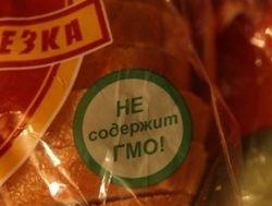 """Украина: хлеб \""""С ГМО\"""" или \""""Без ГМО\""""?"""