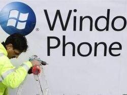 Журналисты узнали подробности об ОС Windows Phone 7