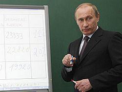 Путин: Бесплатно ничего нельзя раздавать