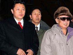 В Японии опубликованы фото будущего лидера КНДР