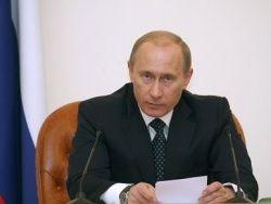 Путин отчитался перед Госдумой