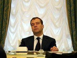 Медведев: Россия может стать центром финансовых инноваций