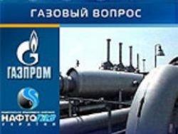 Почему Россия вынуждена снизить цену на газ