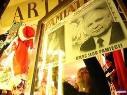 В Польше сегодня назовут дату досрочных выборов