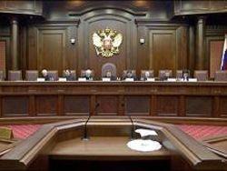 КС судей не обидел