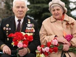 """9 мая москвичи выстроятся в слово \""""спасибо\"""""""