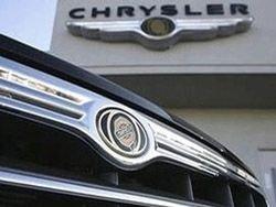 Убыток Chrysler после банкротства достиг $4 млрд