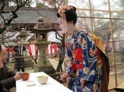 В Японии умерла самая старая жительница Земли
