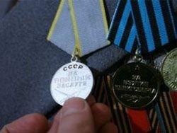 Новость на Newsland: На что могут рассчитывать ветераны к Дню Победы