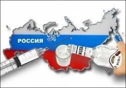 Хьюстонский проект уничтожения России