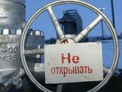 Украина потребовала пересмотреть контракт с Газпромом