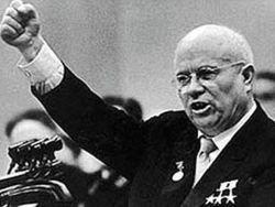 Новость на Newsland: Шестьдесят одна неправда Никиты Хрущёва