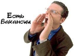 Предложения работы в РФ почти на докризисном уровне