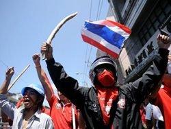 Япония закрывает посольство в Бангкоке