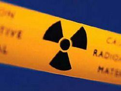 Из Украины пытались незаконно вывезти уран