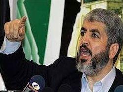 ХАМАС достал не только Израиль