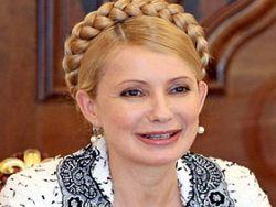 Тимошенко закачала себе ботокс и силикон