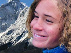 Эверест покорил 13-летний подросток