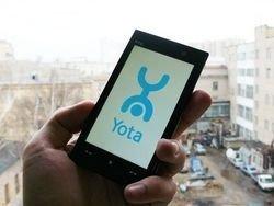 Слухи: Yota представит свою WiMAX-сеть в июле
