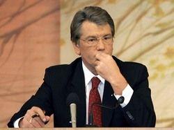 Ющенко никуда не уходит
