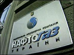 Нефтегаз просит правительство поднять тарифы на газ