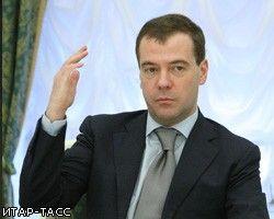 """Медведев назвал \""""болевые точки\"""" Чечни"""
