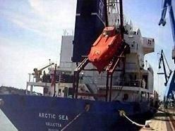 Arctic Sea и «лесные братья»