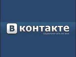 Правообладатели подают в суд на ВКонтакте