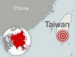 На Тайване произошло землетрясение магнитудой 5,6