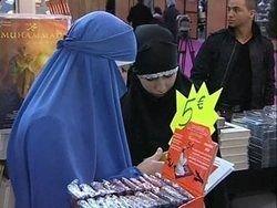 В Барселоне запретили носить мусульманскую бурку