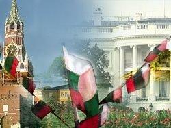 София перед выбором: Москва или Вашингтон?