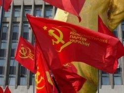 Коммунисты хотят уравнять русский и украинский языки