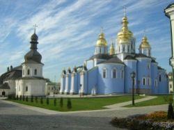 Украина будет в зоне свободной торговли с ЕАСТ