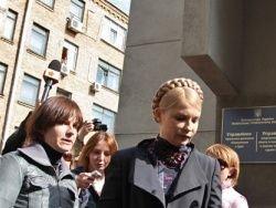 Генпрокуратура Украины передумала сажать Тимошенко