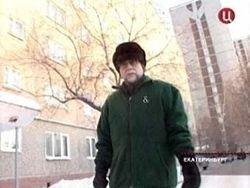 Завершено расследование избиения профессора на Урале