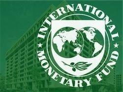 МВФ посоветовал России ускорить темп реформ