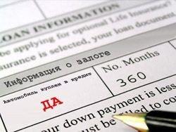 Будут ли ставить отметки в ПТС кредитных автомобилей?
