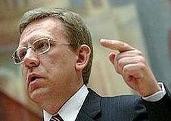 Минфин отказался от мебели стоимостью 2,5 млн рублей