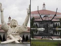 Молния уничтожила гигантскую статую Иисуса