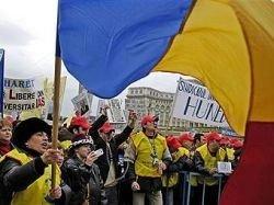 Румыния: правительство прячется от народа