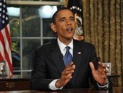 "Обама назначил \""нефтяного царя\"" США"