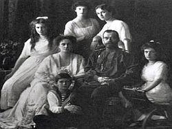 Расследование убийства царской семьи