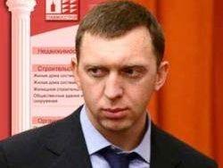 Олег Дерипаска теряет поддержку государства?