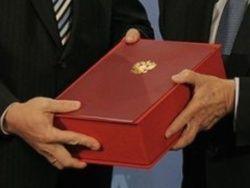 В ЮАР украли заявку России на ЧМ-2018