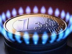 Трудное газовое положение
