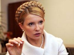 Тимошенко:  уголовное дело большая честь для меня