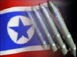 КНДР ответит военными мерами на любое осуждение Совбезом ООН