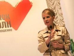 """Тимошенко считает, что коалиция на Украине \""""дает трещины\"""""""