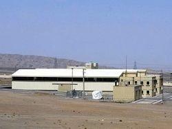 Иран начал разработку нового ядерного реактора