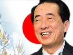 Япония намерена сосредоточиться на Курилах